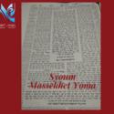 Siyoum de la massekhet Yoma